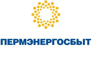 Пермэнергосбыт – крупнейшая в Прикамье энергосбытовая компания. Основные виды деятельности: покупка электрической энергии и ее реализация на оптовом и розничных рынках электрической энергии (мощности) потребителям.