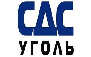 ОАО ХК «СДС-Уголь» образовано в 2006 году как отраслевой холдинг ЗАО ХК «Сибирский Деловой Союз» - для решения задач эффективной добычи и переработки угля с учетом требований промышленной безопасности.