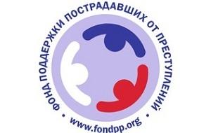 Межрегиональная правозащитная общественная организация