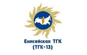 """Российская компания, работающая на территории Красноярского края и Хакасии. Полное наименование — """"Открытое акционерное общество «Енисейская территориальная генерирующая компания (ТГК-13)». Входит в Группу «Сибирская генерирующая компания»"""