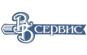 """Общество с ограниченной ответственностью """"ВБ-Сервис"""" образовано в ноябре 1998 года, основной целью которого являлось обслуживание инженерных систем зданий, техническая эксплуатация недвижимости, выполнение ремонтных работ, реконструкция и модернизация оборудования."""