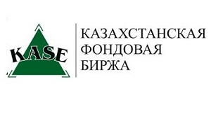 Фондовая биржа со штаб-квартирой в городе Алма-Ате, Казахстан. Была основана в 1993 году.