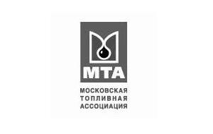 Московская топливная ассоциация (МТА) – некоммерческая организация (до ноября 1997 года – Ассоциация поддержки независимых АЗС), образовавшаяся в июне 1994 года по инициативе группы независимых операторов формирующегося Московского топливного рынка. По состоянию на 01.01.2010 г. в состав МТА входят 34 организации, представляющие интересы наиболее крупных участников рынка нефтепродуктов г. Москвы и контролирующих более 400 АЗС, обеспечивающих до 60% потребностей города в моторном топливе