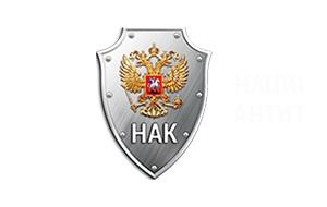 Орган, обеспечивающий координацию деятельности федеральных органов исполнительной власти, органов исполнительной власти субъектов Российской Федерации и органов местного самоуправления по противодействию терроризму, а также осуществляющий подготовку соответствующих предложений Президента Российской Федерации