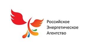 «Российское энергетическое агентство» (РЭА) — федеральное государственное бюджетное учреждение, подведомственное Министерству энергетики Российской Федерации, обеспечивает реализацию Федерального закона «Об энергосбережении и повышение энергетической эффективности», занимается вопросами информационно-аналитического обеспечения устойчивого энергетического развития, повышения энергетической эффективности экономики Российской Федерации, стимулирования энергосбережения и повышения энергоэффективности в субъектах РФ