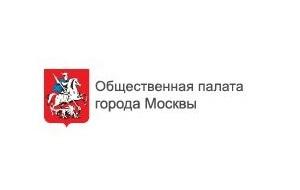 Постоянно действующий независимый коллегиальный совещательный орган, осуществляющий свою деятельность на общественных началах на основе добровольного участия в её деятельности граждан Российской Федерации, имеющих место жительства в Москве, общественных объединений и иных негосударственных некоммерческих организаций, зарегистрированных на территории города