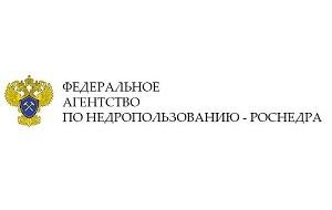 Федеральное агентство по недропользованию (Роснедра) — федеральный орган исполнительной власти, находящийся в ведении Министерства природных ресурсов и экологии Российской Федерации. Осуществляет функции по оказанию государственных услуг и управлению государственным имуществом в сфере недропользования. Образовано указом президента Российской Федерации в 2004 году