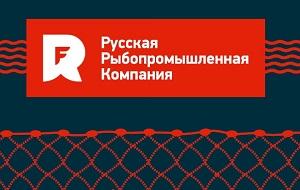 """Компания """"Русское море добыча"""" создана в 2011 году. На данный момент в состав РМД уже входят ОАО """"Турниф"""" и ЗАО """"Интрарос"""", приобретенные в начале 2013 года. Владеет семью судами и причально-складским комплексом. Основными объектами промысла являются минтай и сельдь. Финансовые показатели не раскрываются"""