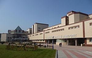 Сибирский федеральный университет (СФУ) — федеральный университет, расположенный в Красноярске, основанный в 2006 году путём объединения четырёх ВУЗов города. В 2012 году к нему также были присоединены также КГТЭИ и НИИЦ «Кристалл»