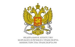 Федеральное агентство морского и речного транспорта (Росморречфлот) — орган исполнительной власти, осуществляющий функции по оказанию государственных услуг и управлению госимуществом в сфере морского и речного транспорта. Росморречфлот находится в ведении Министерства транспорта Российской Федерации