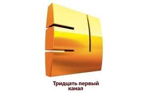 31 канал — казахстанский коммерческий телеканал. Канал вещает в 21 городе Казахстана. Эфир «31 канала» состоит из новостей, тематических программ на русском и казахском языках, а также художественных фильмов, сериалов, ток-шоу, детских, культурно-исторических и развлекательных программ