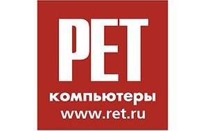 РЕТ — российская компания-ритейлер . Полное наименование — компьютерная фирма «РЕТ». Российская сеть супермаркетов по продаже компьютерной техники и периферии. Центральный офис компании расположен в Воронеже. В официальных источниках основатели компании никогда не раскрывали, откуда произошло название фирмы, но упоминали случаи копирования своего названия другими фирмами