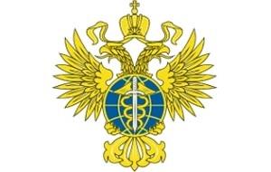 Федеральная служба по военно-техническому сотрудничеству (ФСВТС России) — федеральный орган исполнительной власти России, осуществляющий в соответствии с законодательством Российской Федерации контроль и надзор в области военно-технического сотрудничества