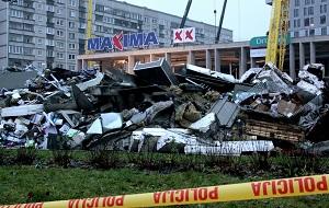 В Риге произошло обрушение крупного супермаркета Maxima. Власти Риги назвали предварительную версию обрушения торгового центра. Трагедия могла произойти из-за нарушений при проведении озеленительных работ на крыше здания, сообщил мэр города Нил Ушаков. Ранее прокуратура, возбудившая уголовное дело по факту случившегося, сообщила, что инцидент мог произойти из-за ошибок при строительстве. Озвучивалась также версия падения на здание строительного крана.По последним данным, жертвами происшествия стали 32 человека.В Латвии объявлен траур по жертвам трагедии