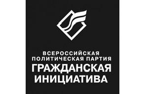 Российская зарегистрированная либеральная политическая партия. Основатель — бывший министр экономики РФ Андрей Нечаев. 27 июля 2012 года объявлено о начале создания партии, в течение следующего полугодия были созданы представительства партии в 50 регионах. Перед этим порог членов партии был снижен с 50000 человек до 500, что значительно облегчило процедуру регистрации
