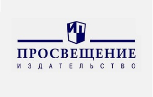 Советское, а позже российское специализированное издательство учебной и педагогической литературы.
