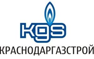 Многопрофильное предприятие, занимающееся строительством многоцелевых трубопроводов, различных сооружений нефтегазового комплекса и других объектов инфраструктуры