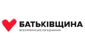 Политическая партия Украины, возглавляемая экс-премьер-министром Юлией Тимошенко