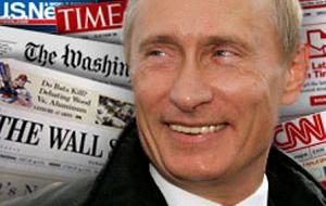 Подборка статей иностранных СМИ о российском президенте Владимире Путине.