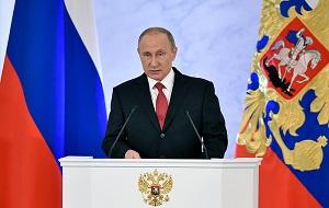 Во вторник 18 марта в 15.00 в Георгиевском зале Кремля состоялось обращение президента России Владимира Путина к обеим палатам Федерального собрания. Оно было посвящено просьбе крымского парламента принять республику в состав Российской Федерации на правах субъекта