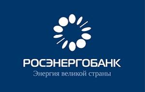 Росэнергобанк образован в 1992 году при участии компаний российского топливно-энергетического комплекса.