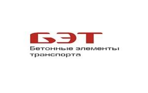 ОАО «БЭТ» — крупнейший производитель материалов верхнего строения пути, является основным поставщиком железобетонных шпал и бруса для нужд холдинга ОАО «Российские железные дороги»