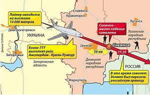 Катастрофа Boeing 777 в Донецкой области — крупная авиационная катастрофа, произошедшая 17 июля 2014 года на востоке Донецкой области (Украина), в районе вооружённого противостояния между правительственными силами и формированиями непризнанных Донецкой и Луганской народных республик.