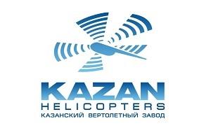 Производитель вертолётов семейства Ми-8/17, входящий в российский вертолётостроительный холдинг «Вертолёты России» госкорпорации «Ростех». Вертолёты российского производства, изготовленные в Казани, суммарно налетали более 50 миллионов лётных часов по всему миру. За всю историю существования КВЗ более 12 000 вертолётов Ми-4, Ми-8, Ми-14, Ми-17, Ансат и их модификаций поставлено в 100 стран мира