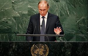 Владимир Путин выступил на пленарном заседании 70-й сессии Генеральной Ассамблеи ООН