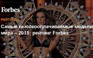 Представитель регионального отделения в городе Москве Всероссийской политической партии «Социал-демократическая партия России»