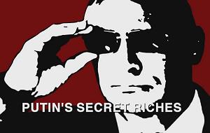 Британский телеканал BBC One в понедельник, 25 января 2016 г, показал документальный фильм Ричарда Билтона «Тайные богатства Путина», в котором российский президент обвиняется в том, что якобы использовал свою власть, чтобы накопить тайное состояние. Автор картины встретился с бывшими кремлевскими инсайдерами, которые утверждают, что знают, как Путин «прячет свои богатства».