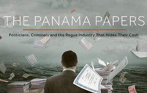 «Панамские документы» или «Панамский архив» — неформальное название утечки конфиденциальных документов панамской юридической компании Mossack Fonseca, которую СМИ в 2012 году называли лидером отрасли в стране.
