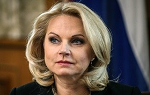 Председатель Счетной палаты Российской Федерации