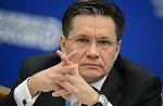 Генеральный директор Государственной корпорации по атомной энергетики «Росатом», бывший первый заместитель Министра экономического развития РФ