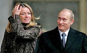 Путина Мария Владимировна