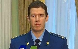 Начальник отдела главного управления международно-правового сотрудничества Генеральной прокуратуры Российской Федерации