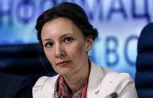 Уполномоченный при президенте Российской Федерации по правам ребёнка