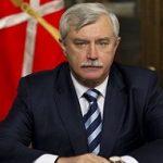 Российский политик и государственный деятель, действующий губернатор Санкт-Петербурга, генерал-лейтенант налоговой полиции в отставке.