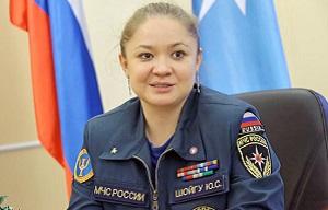 Шойгу Юлия Сергеевна