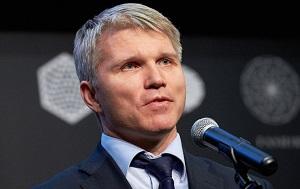 Колобков Павел Анатольевич