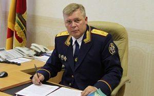 Кубляков Александр Александрович