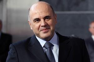 Руководитель Федеральной налоговой службы (ФНС), действительный государственный советник РФ I класса, доктор экономических наук