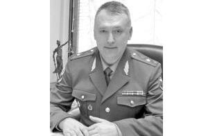 управления уголовного розыска МВД