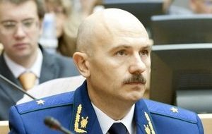Прокурор Республики Коми