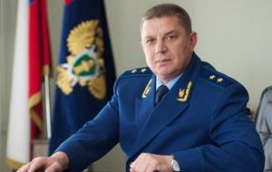 Прокурор Ростовской области