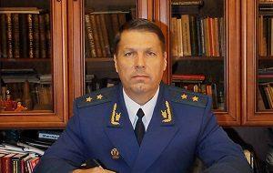 Прокурор Псковской области