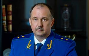 Прокурор Оренбургской области