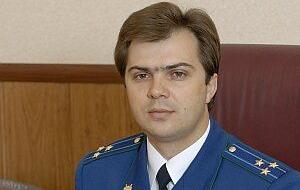 Прокурор Приморского края