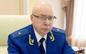 Прокурор Ханты-Мансийского автономного округа – Югры
