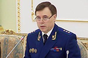 Первый заместитель Генерального прокурора